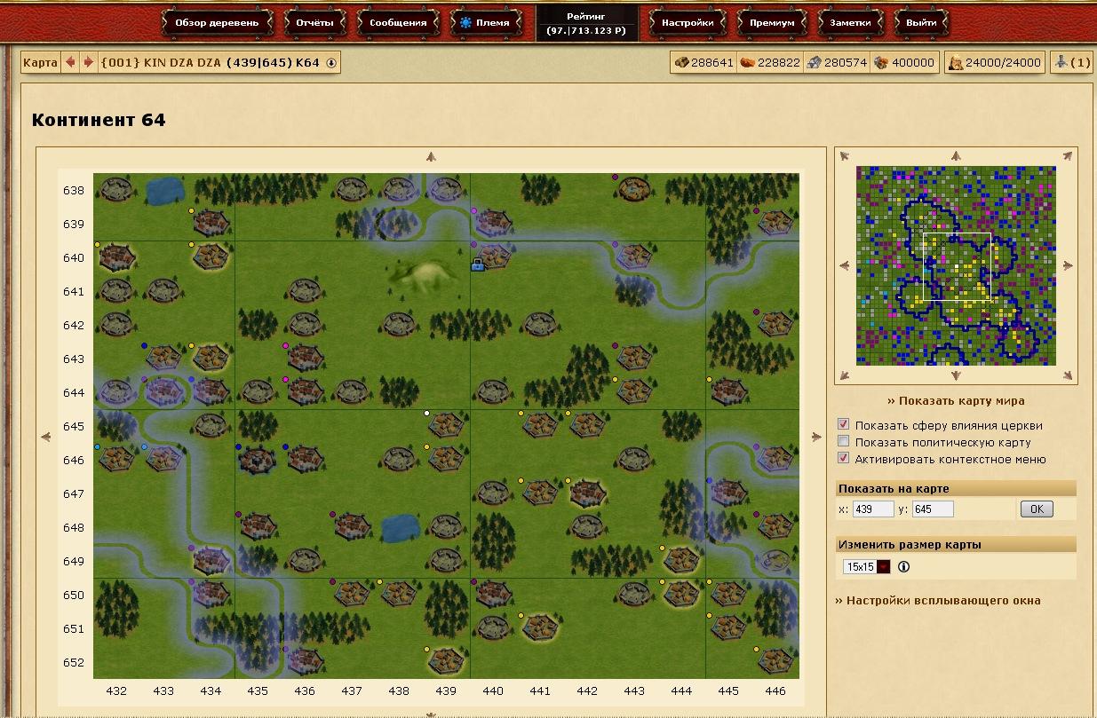 Война племен, онлайн игра, браузерная стратегия, секреты ...: http://iggrock.ru/post/11