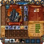 колыбель магии: вторжение