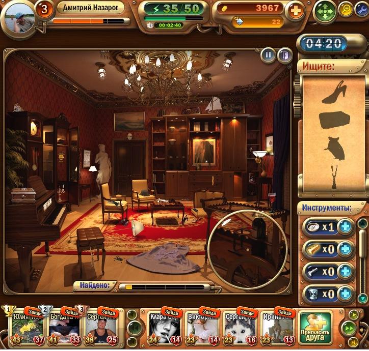 Игры загадочный дом играть онлайн