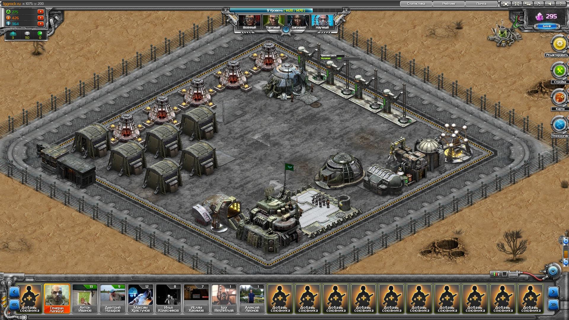 Правила игры ядерная стратегия