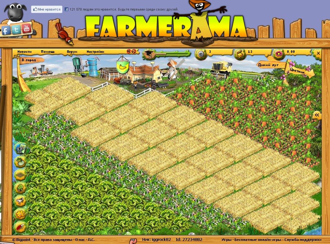 Farmerama gameplay farming farmerama-2