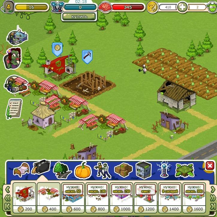 скачать игру фармандия цветущая страна ферм на андроид