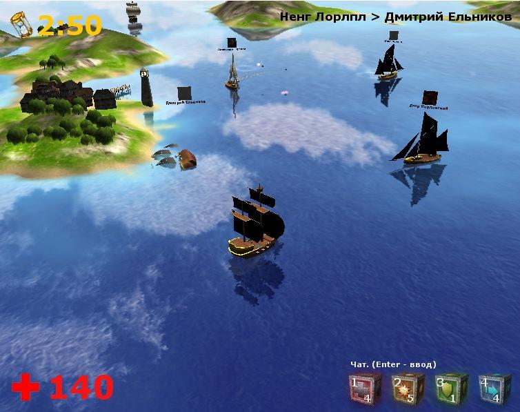 морские пираты сайт: