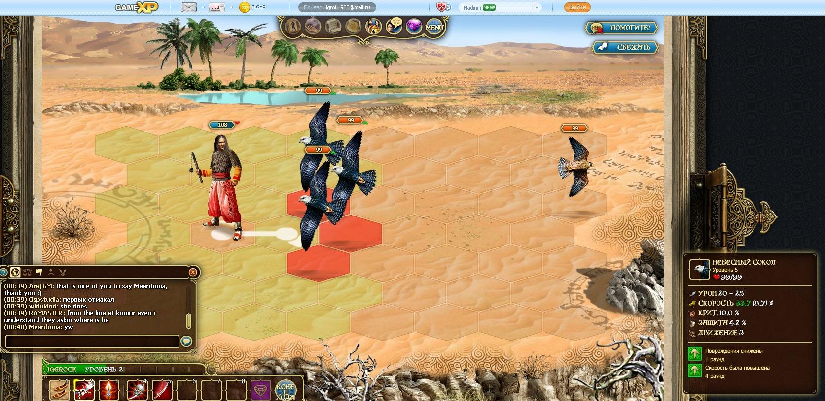 Ролевая многопользовательская браузерная онлайн игра маскарад вампиров городская ролевая игра