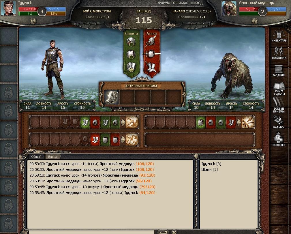 Бесплатная браузерная онлайн mmorpg ролевая игра 2010 пространству разнообразие классов всякая порядочная ролевая игра тор молот богов