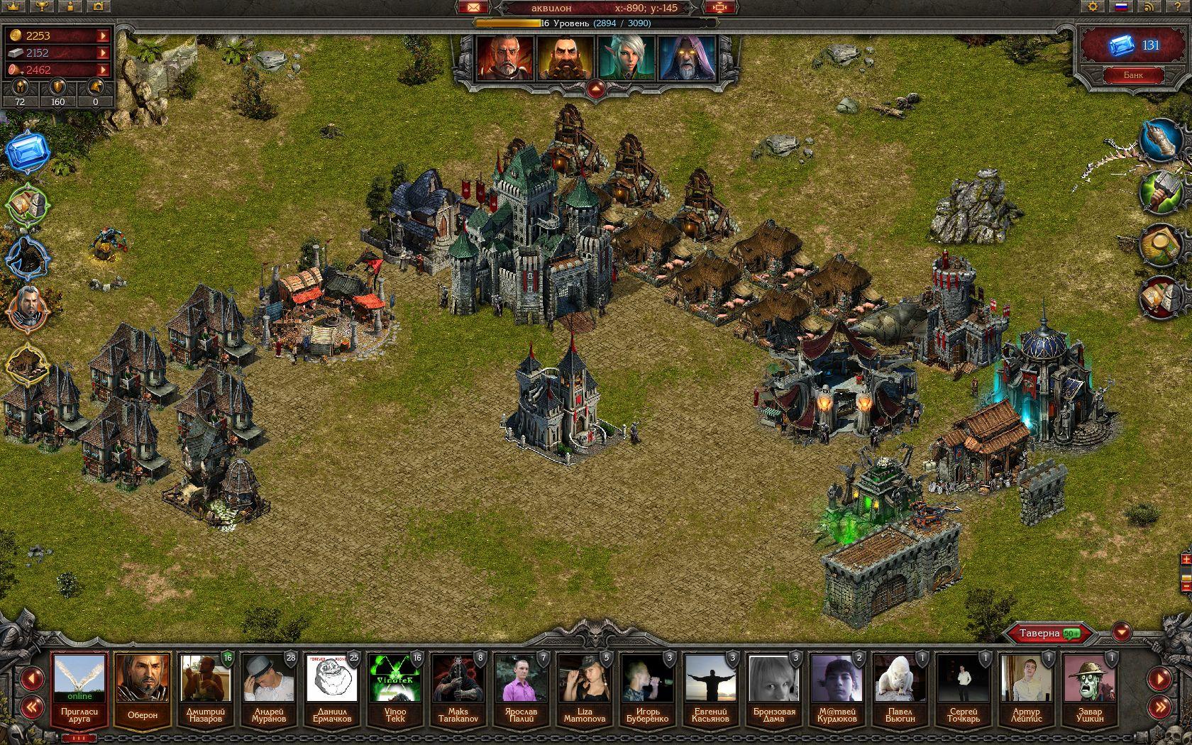 войны престолов играть онлайн