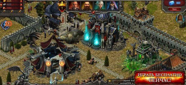Новые браузерные игры похожие на войны престолов