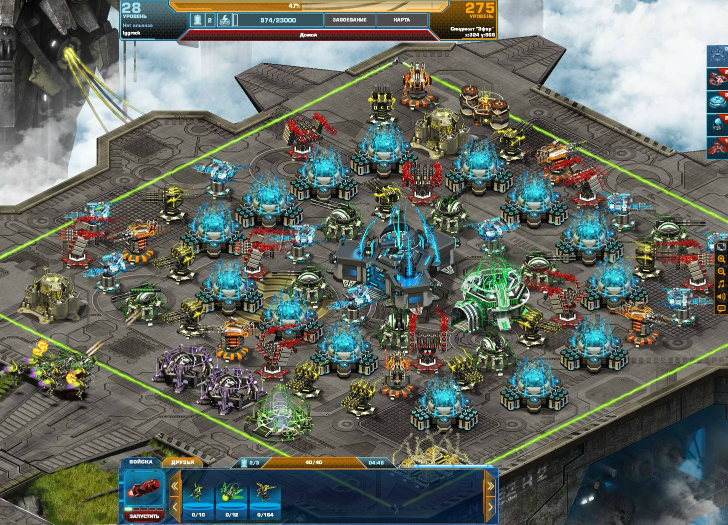 Play Free Online Games 46