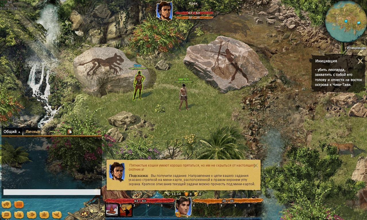 Онлайн РПГигры MMORPG  лучшие ролевые игры онлайн