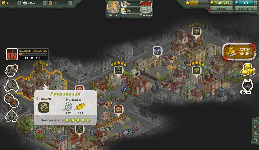 Ролевая онлайн игра городок bone life is feudal