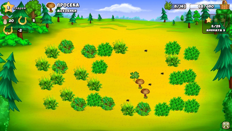 Лесные кланы обзор онлайн игры