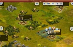империя онлайн 2 карта