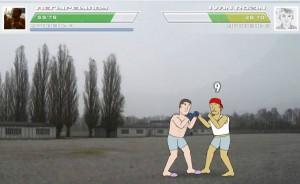 уличная ярость бой