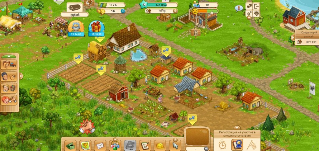 big farm большая ферма
