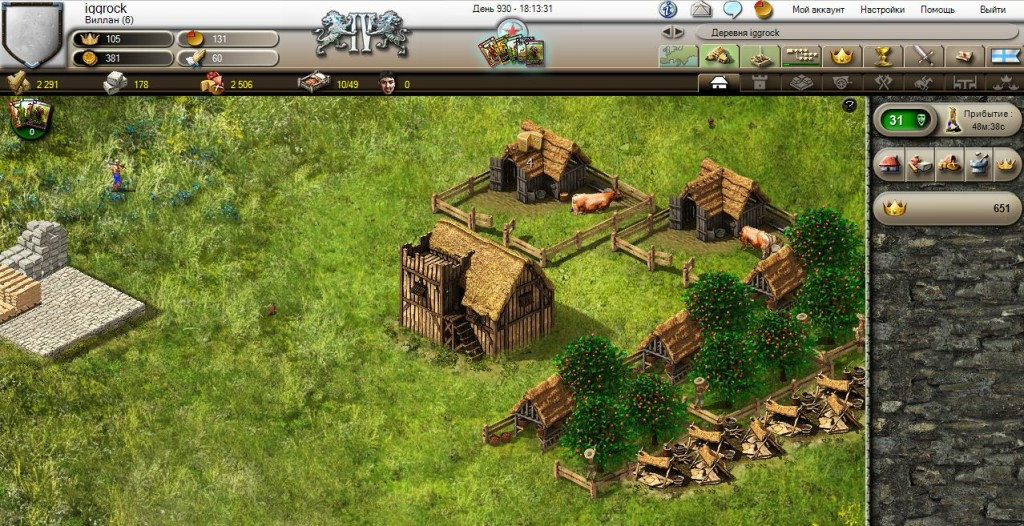 stronghold kingdom 2