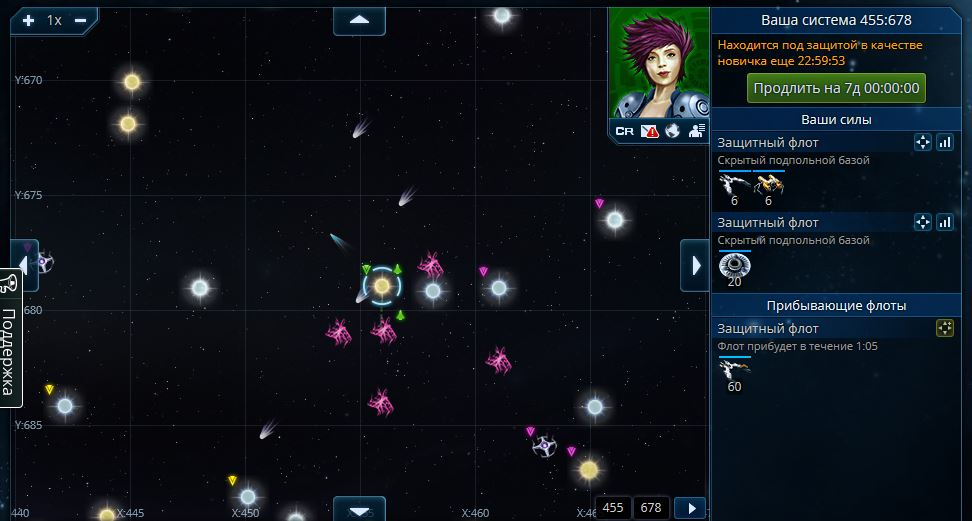 emp космическая стратегия
