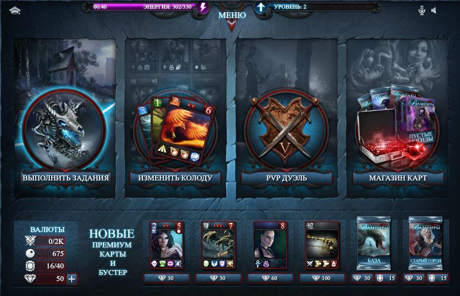 Карточные игры Список лучших карточных игр