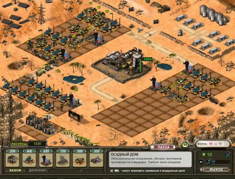 siria tower defense 3
