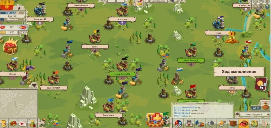 goodgame empire 3
