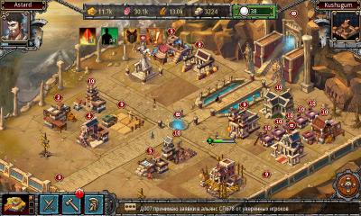 игра онлайн войны империй обзор