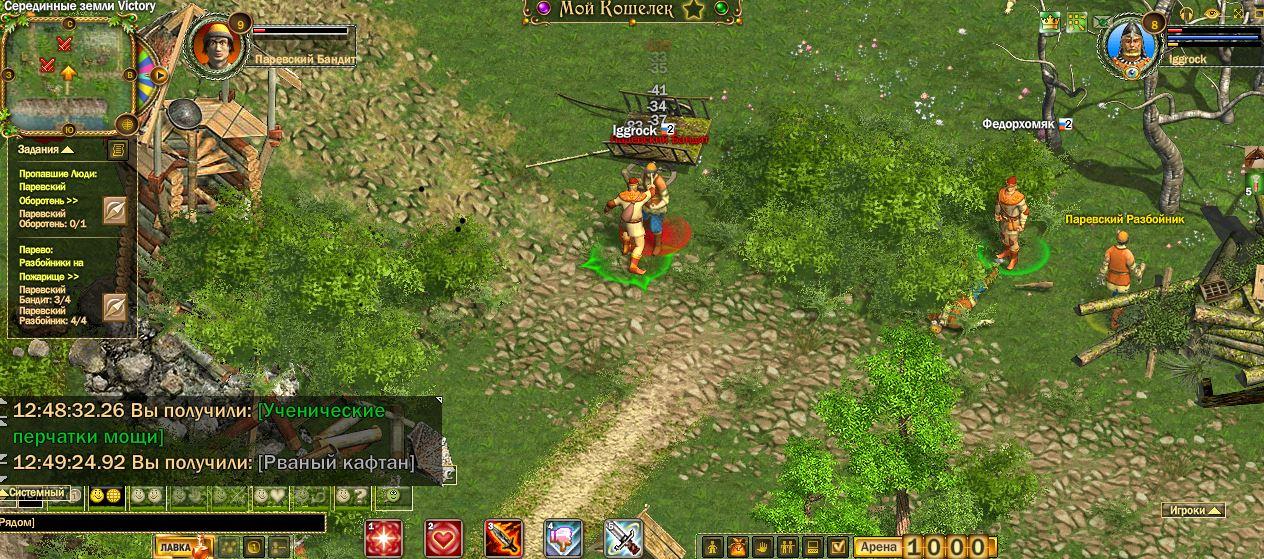 Mmorpg русская ролевая игра life is feudal online map
