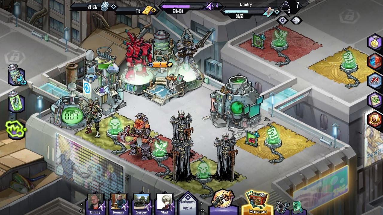 Ролевая игра мутанты скачать читы трейнеры на онлайн игру дом3