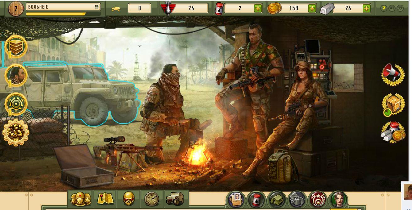 Ролевая игра солдаты игра форумная ролевая игра стар варс