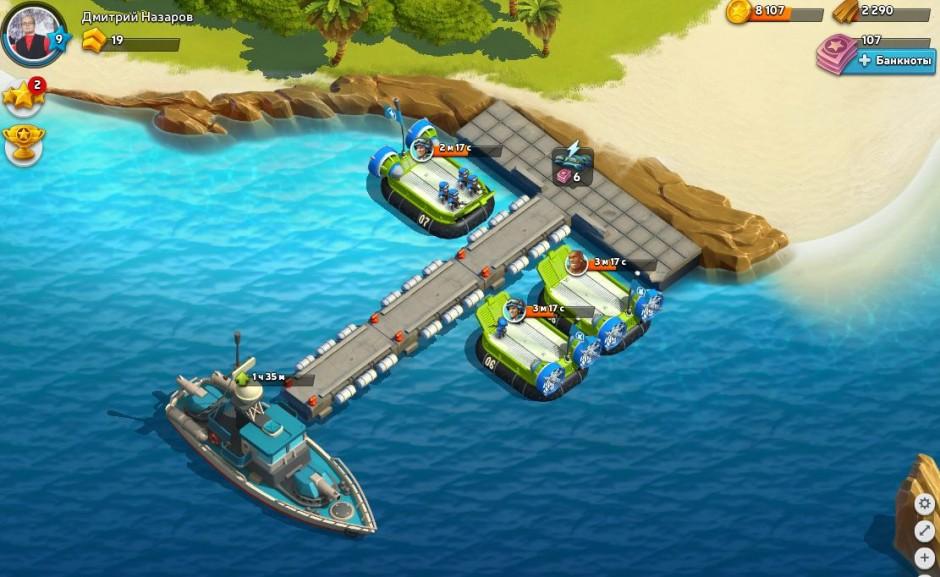 битва за острова 2