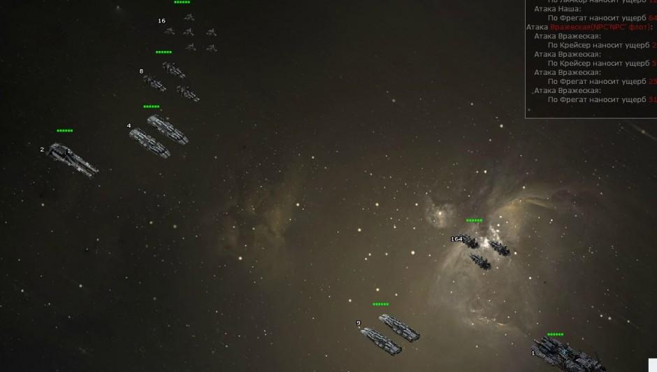DSF звездный флот