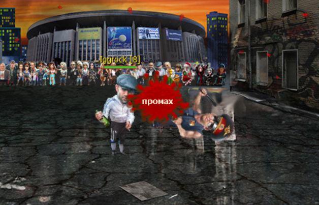городские войны хардкор 4