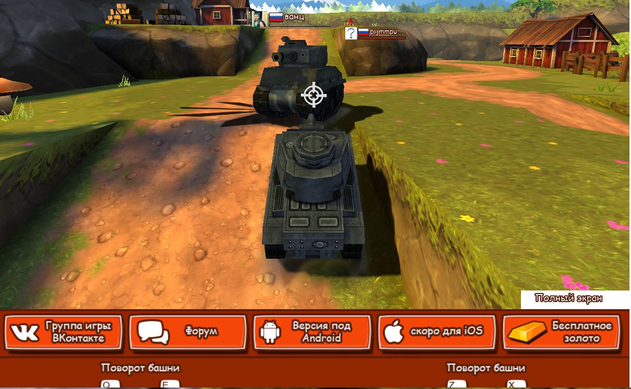 Бот для world of tanks aim