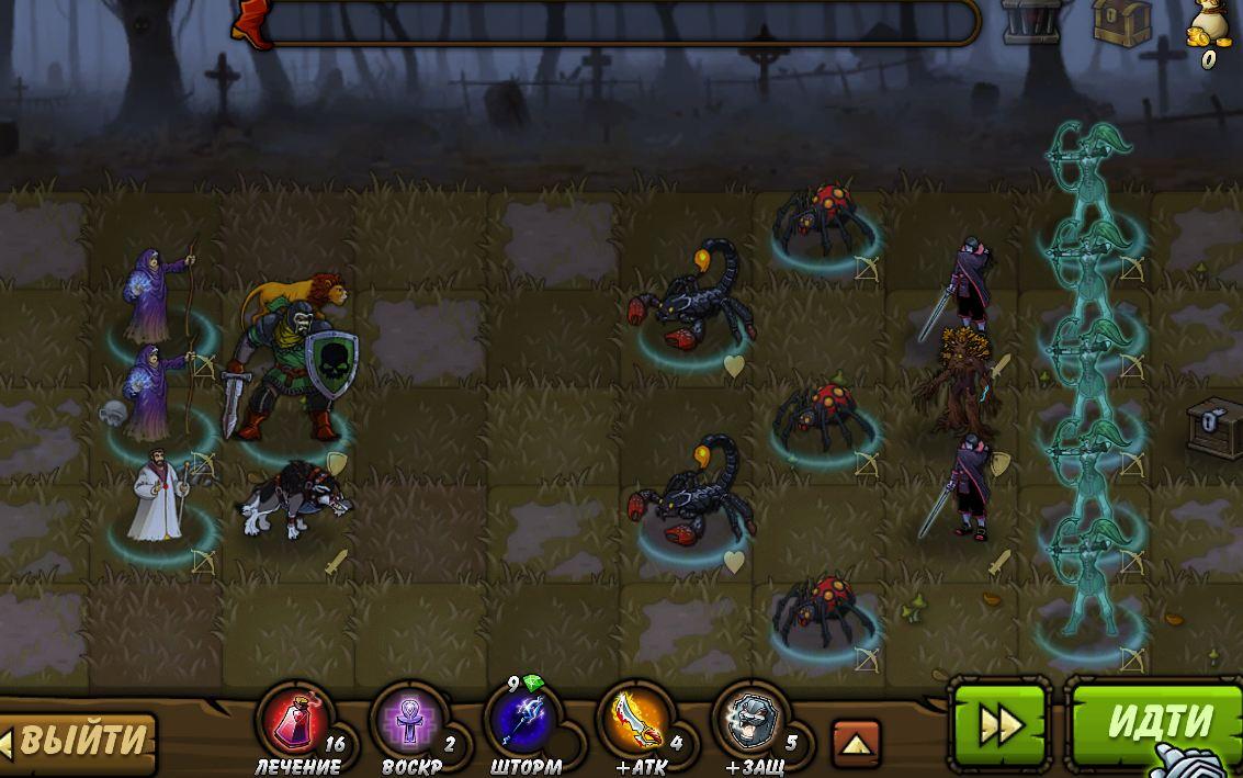 Портал онлайн игр