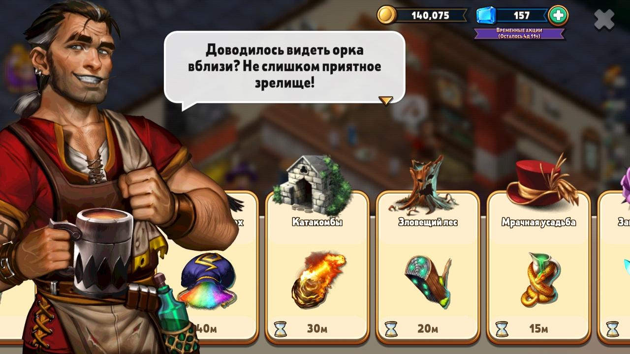 Контакты  Сексшоп в Харькове интернетмагазин  Shop