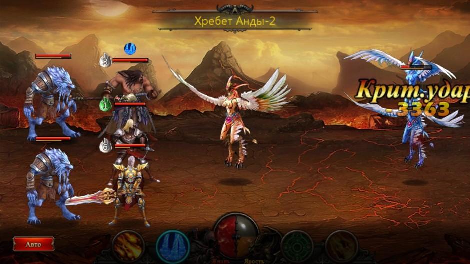 скачать игру мечи и души на андроид - фото 8
