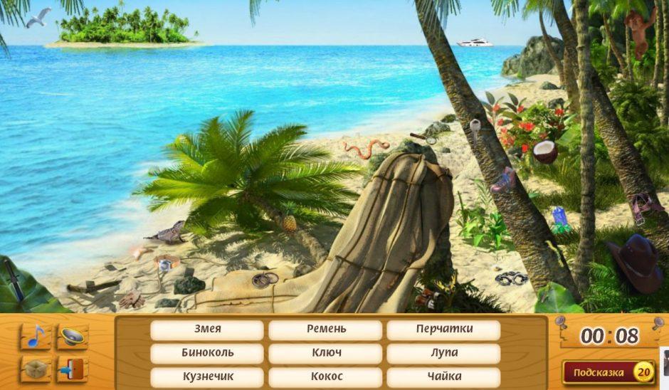 остров загадок 2