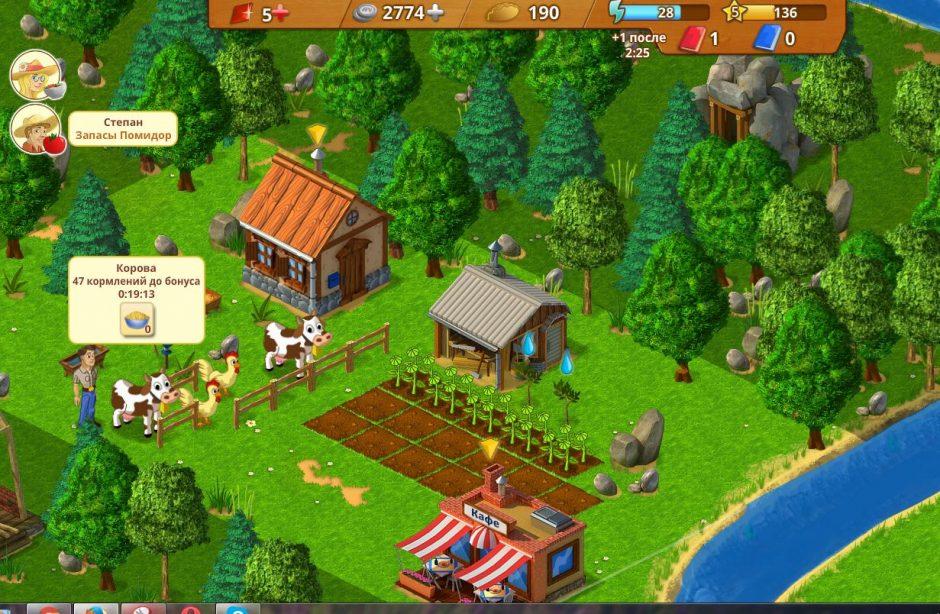 Веселая деревня