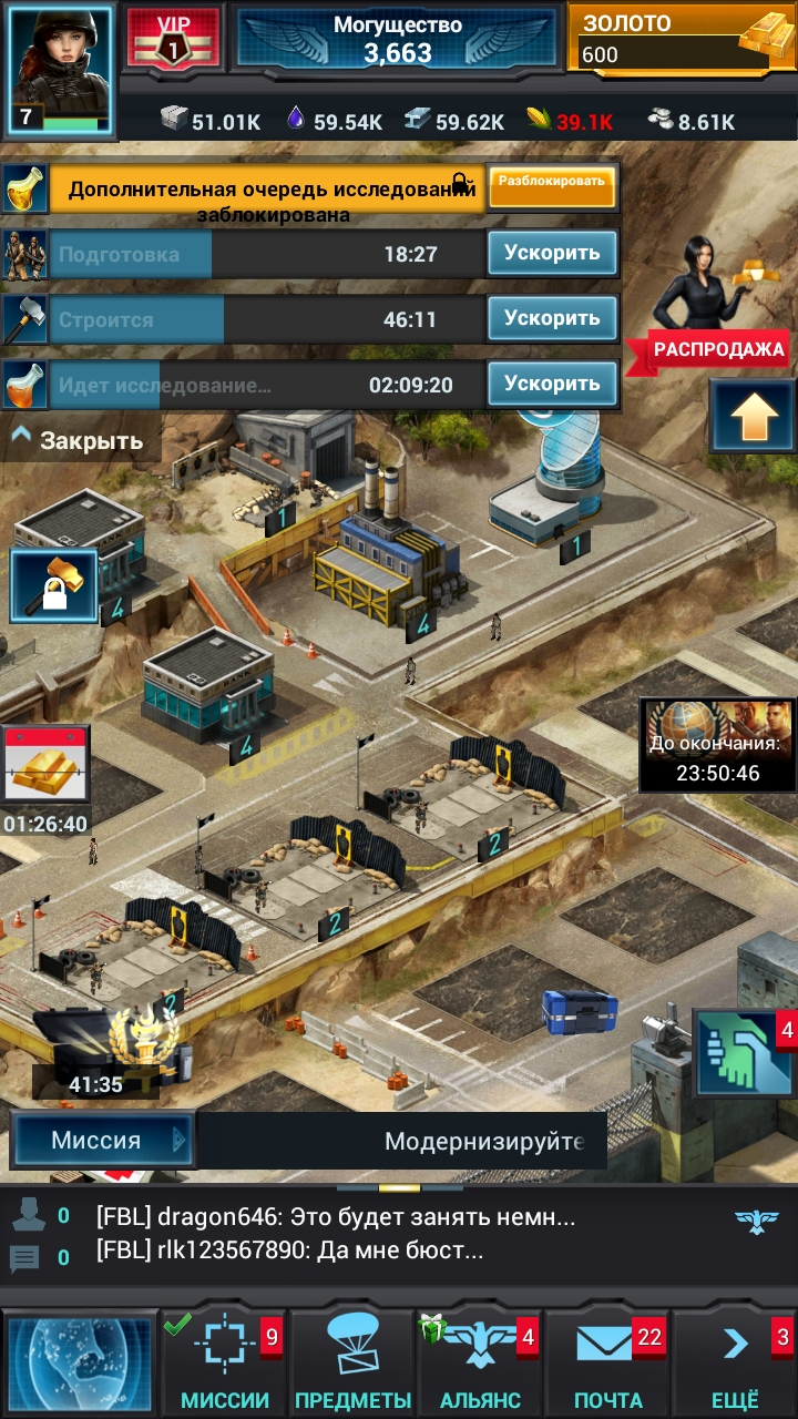 mobile strike игра на андроиде
