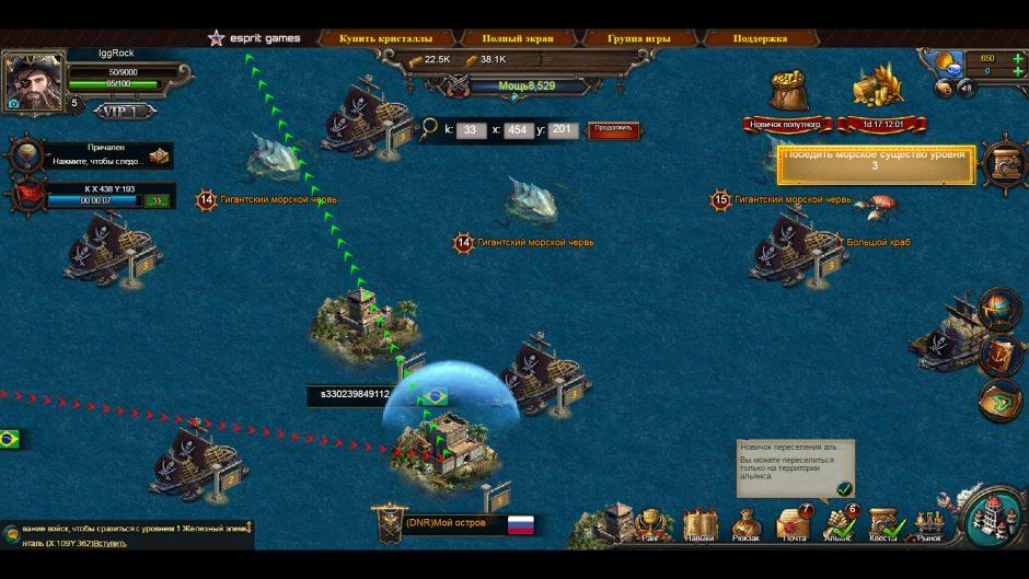 ocean wars 2