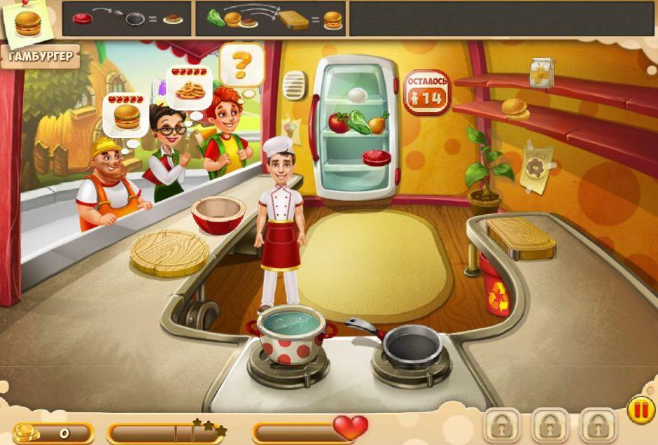 кухня новые уровни игра по сериалу
