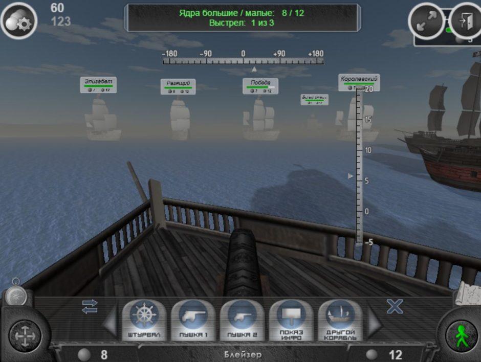Игры симуляторы морских боев