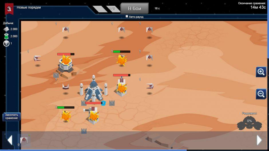 Grabtor Wars: Crusade