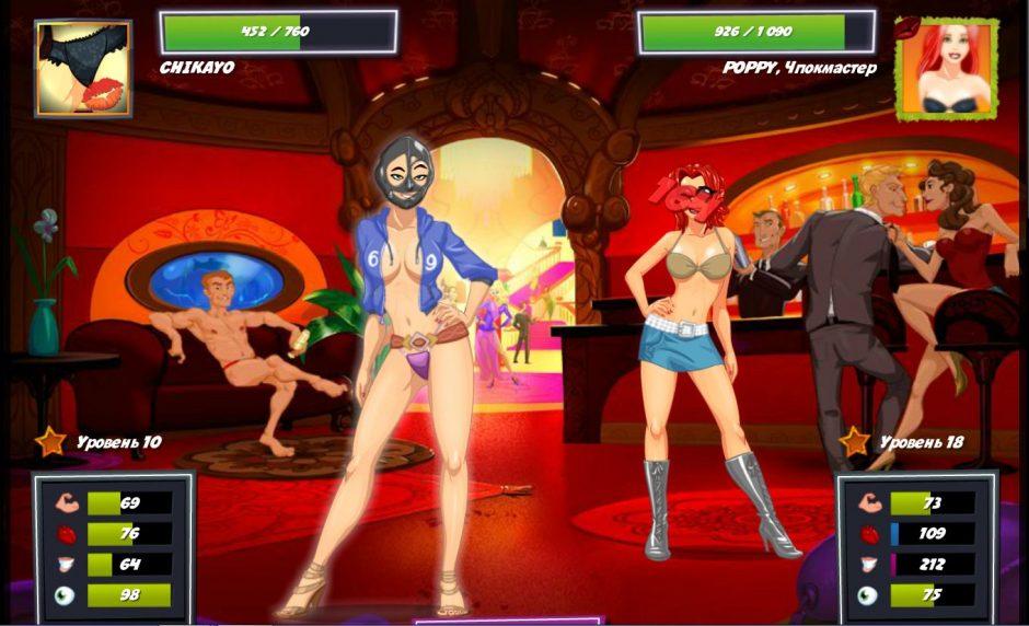 Игра файтинг девушки борьба порн