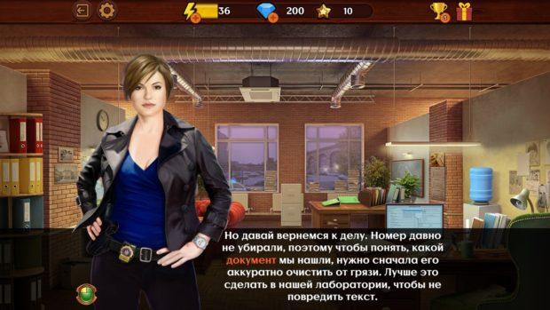 Ролевая игра расследование преступления сюжетно ролевая игра во 2 младшей группе бесплатно